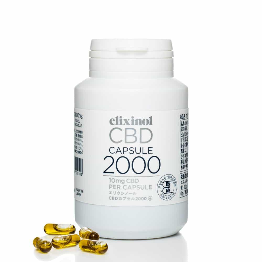 エリクシノール CBD カプセル 2000