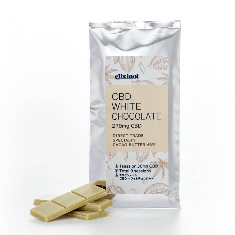 エリクシノール CBD ホワイトチョコレート