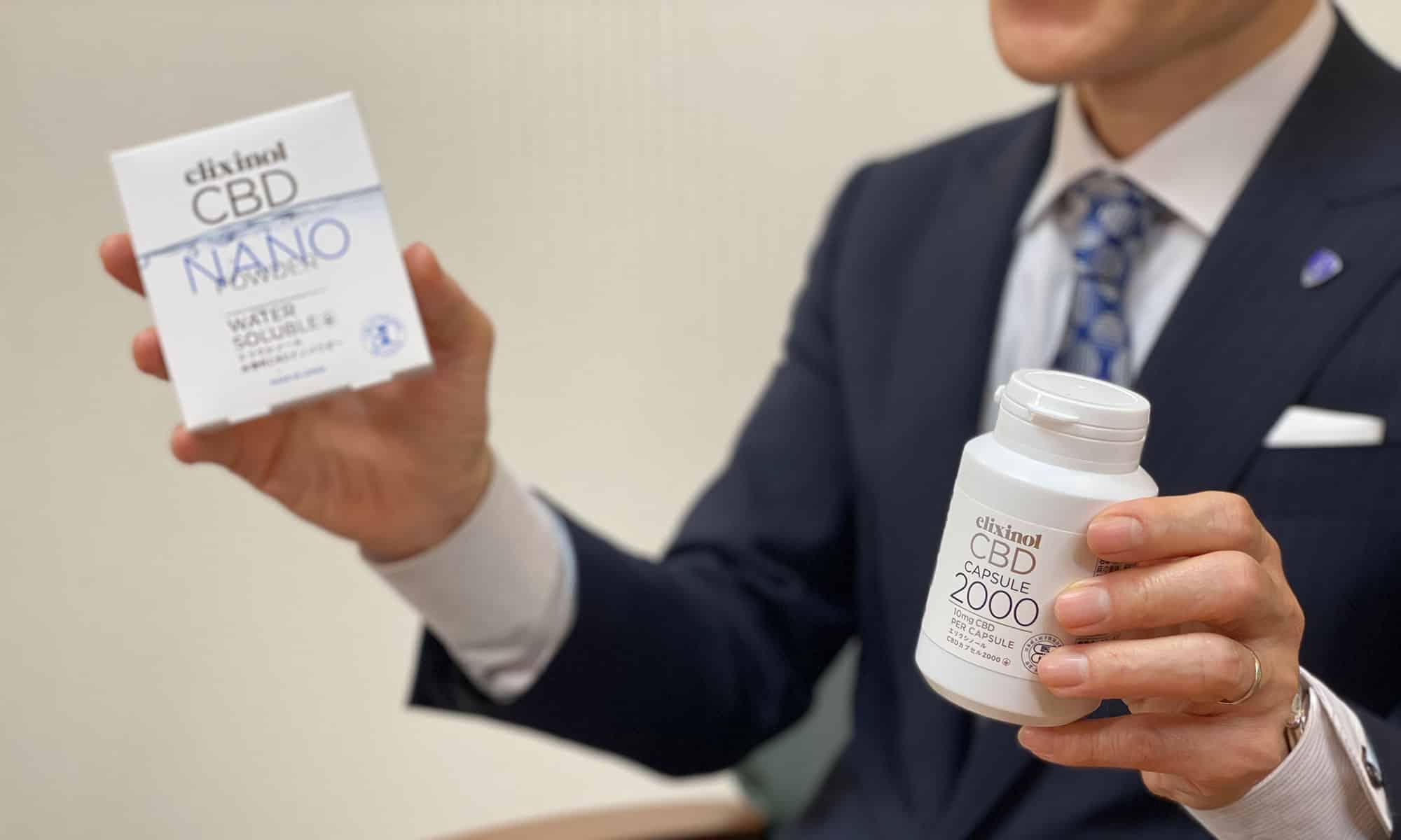 品質と安全性の証「医学団体日本成人病予防協会」推奨マークが付きました。 後編