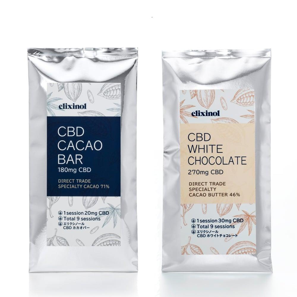 エリクシノール CBD チョコレートセット